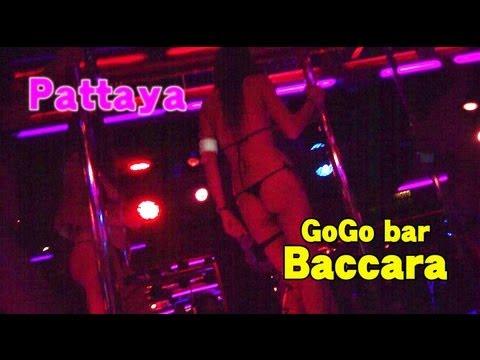 Pattaya(パタヤ)のBaccara(バラカ)動画